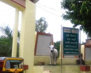 19-08-15 Kshetriya Banaras - Lamhi Premchand Museum 2 web