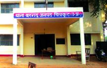 chatrakoot Mau - Bargadh Thana final