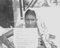 गुड्डन देवी