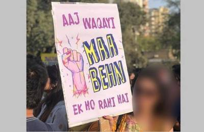 Karachi, Aurat Azadi March, Women day, Women's day, International Women's day