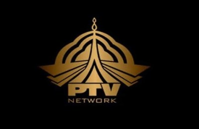 PTV, license fee, Pakistan, electricity bills, PTV license fee