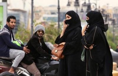Saudi Arabia, dating, Saudi Arabia dating, secret dating, police