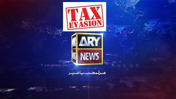 PBA, ARY, tax evasion, Pakistan, Pakistan Broadcasters Association