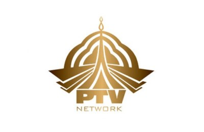 PTV, Tele School classes, Pakistan, Shafqat Mahmood