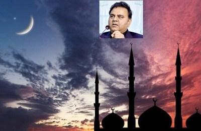 Eid-ul-Fitr, Fawad Chaudhry, Eid, date