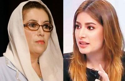 Mehwish Hayat, Benazir Bhutto