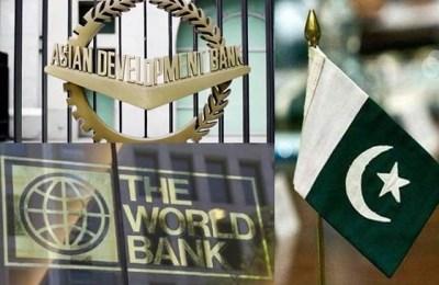 Pakistan, World Bank, loan