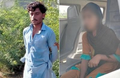 Karachi, rape, girl, Benazir Society