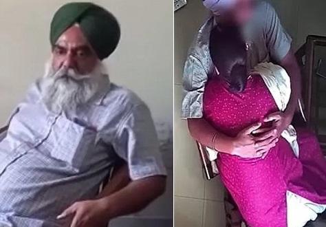 Indian principal, video, Jaspal Singh, ITI
