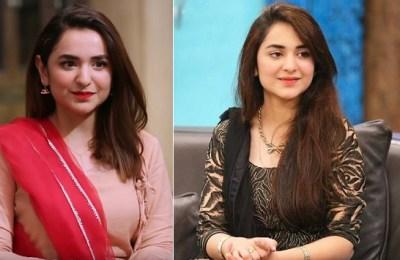 Yumna Zaidi, Allahrakhi