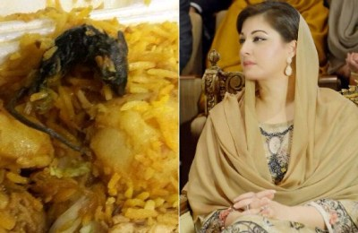 Maryam Nawaz, food, Kot Lakhpat jail