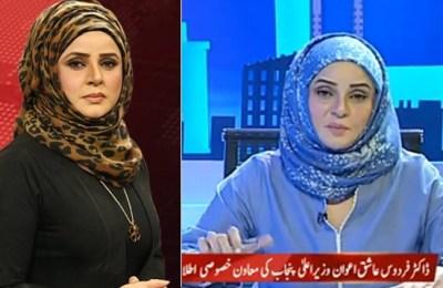 Nadia Mirza, dress, TV anchor, live show