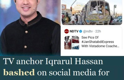 Iqrarul Hassan, Pakistan, ARY News, TV anchor