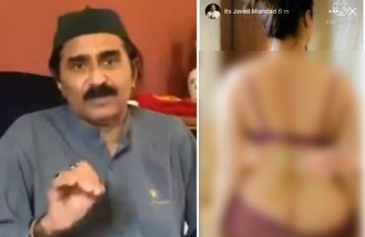 Javed Miandad, Facebook story, obscene picture, nude