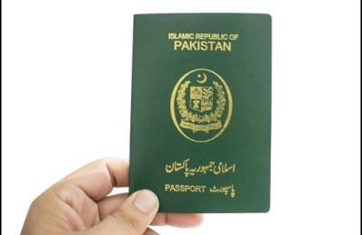 Pakistan e-passport, Pakistan, Sheikh Rasheed