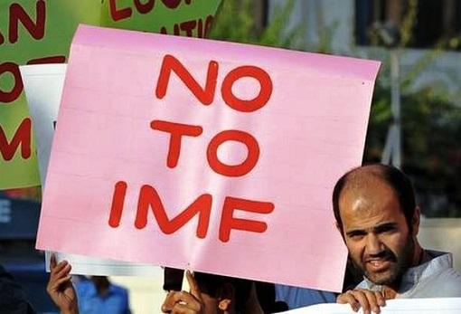 Pakistan IMF, Pakistan economy, Shaukat Tareen