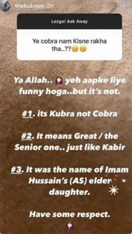 Kubra Khan, Cobra, Instagram
