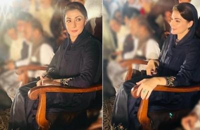 Maryam Nawaz, clothing brand