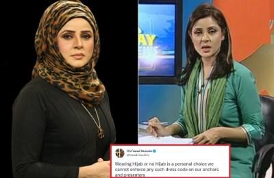 Pakistan female anchors, hijab, Fawad Chaudhry