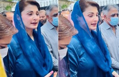 Maryam Nawaz, PML-N, Pakistan