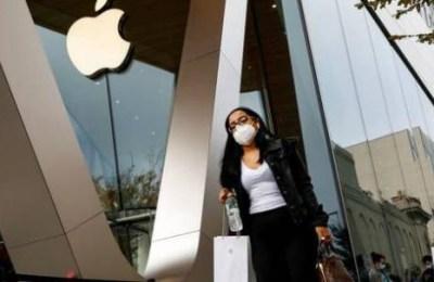Apple harassment