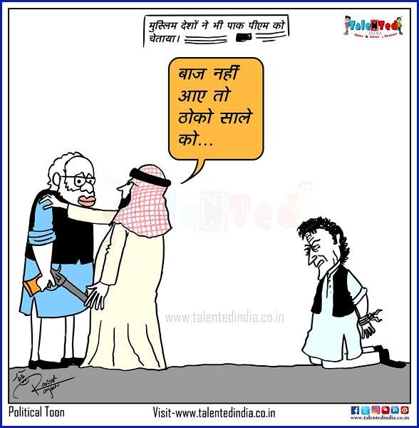 cartoon-on-pak-pm-imran-khan