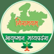 Ayushman Madhya Pradesh Yojna