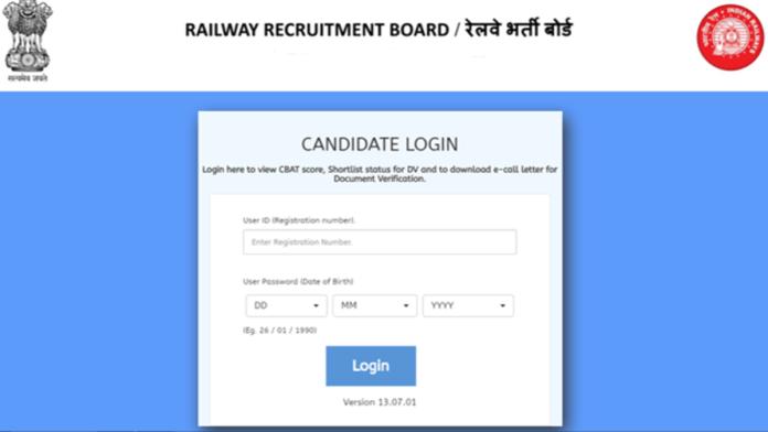 RRB NTPC Admit Card 2020 : Syllabus | एडमिट कार्ड डाउनलोड करने का डायरेक्ट लिंक