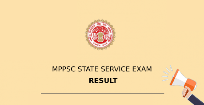 MPPSC Result 2020: When will Madhya Pradesh PSC result, know the complete details