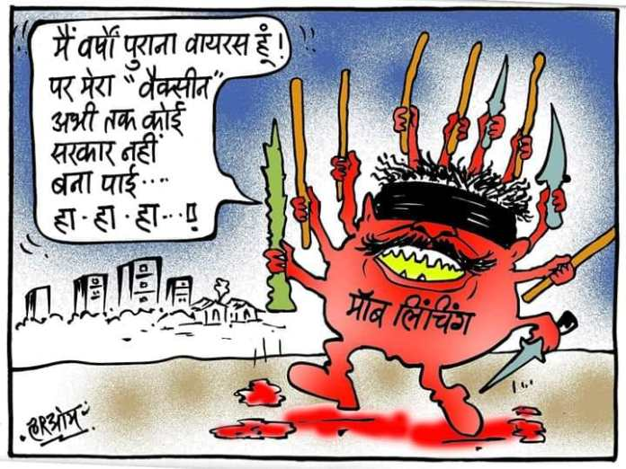 Cartoon: I'm a virus! But my vaccine has not been able to form any government till date…