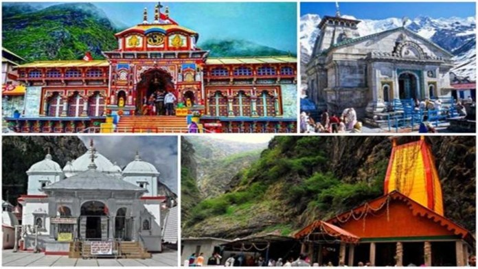Char Dham Yatra: Char Dham Yatra starting June 8, these things need to be kept in mind