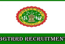 BGTRRDMP Recruitment