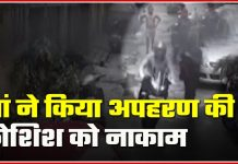 delhi shakarpur kidnapping video