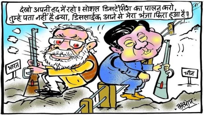 cartoon india china crisis