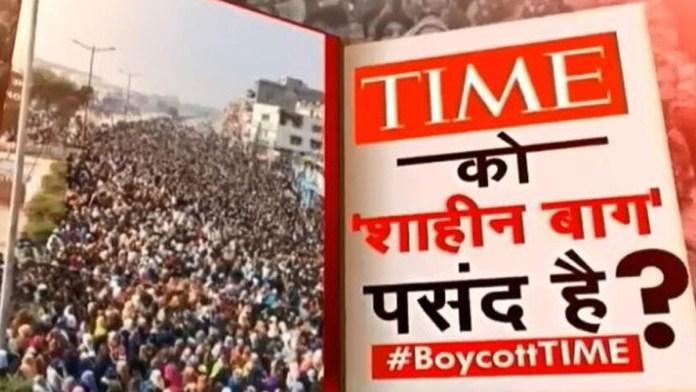 time boycott time