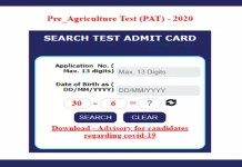 MPPEB PAT 2020 Admit Card