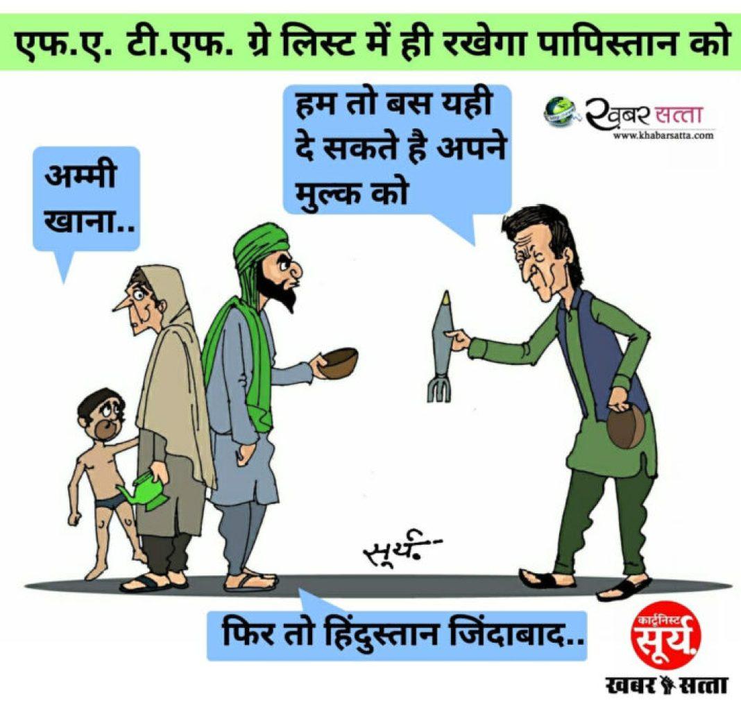 fatf pakistan news