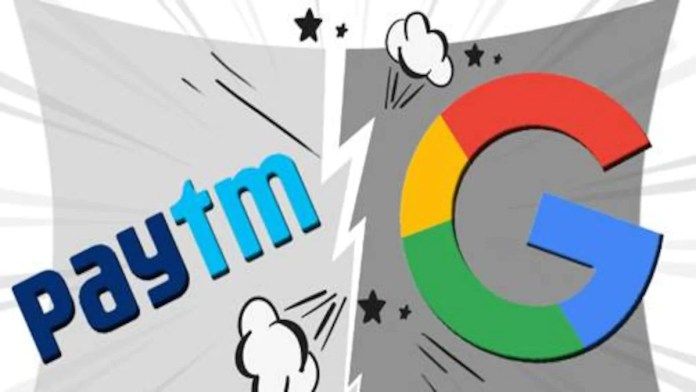 google and paytm chiness investment