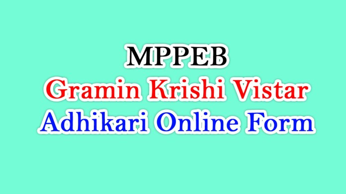 MPPEB Gramin Krishi Vistar Adhikari Online Form