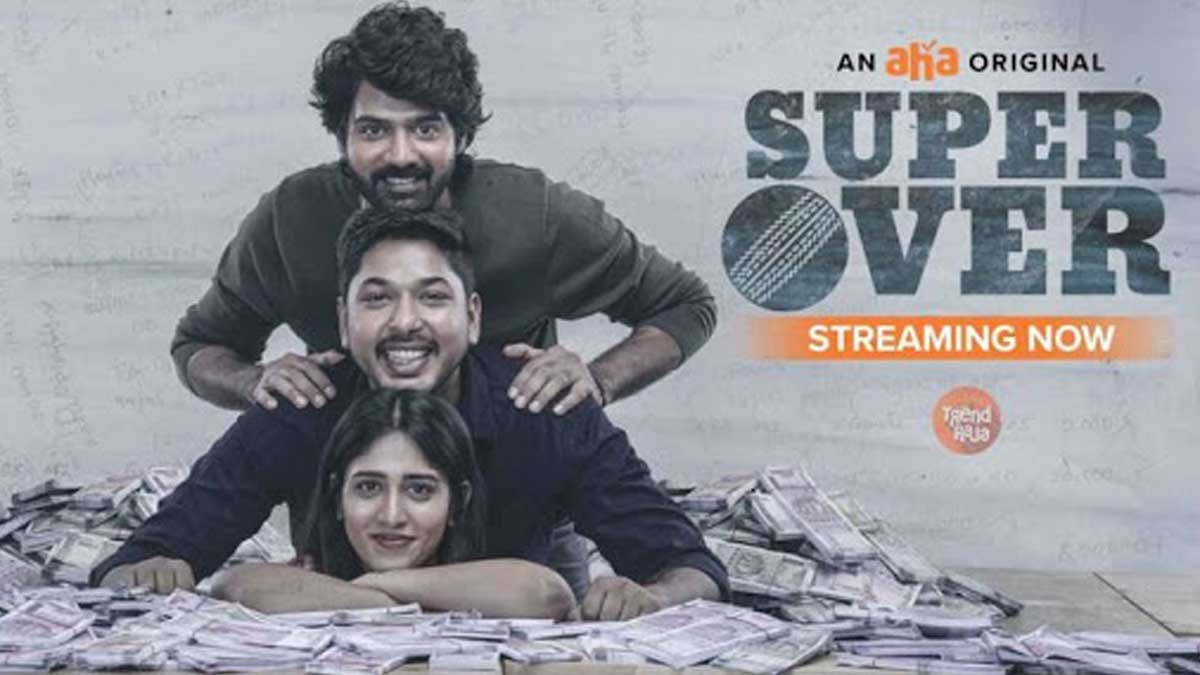 Super Over Telugu Movie Download: Leaked By Tamilrockers & Other Torrent Sites