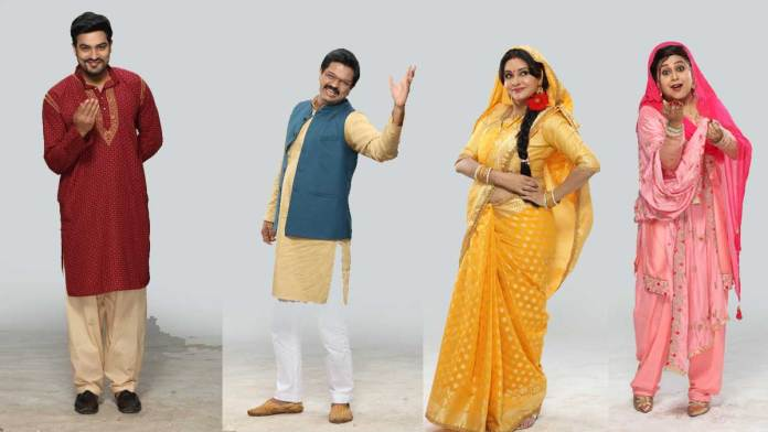 Aur Bhai Kya Chal Raha Hai Mirza Aur Mishra