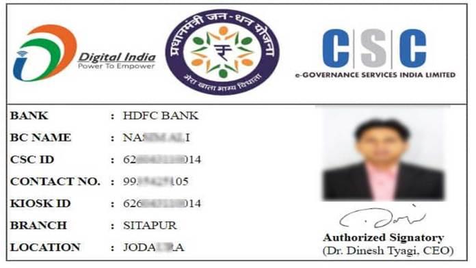 CSC Bank BC Id Card Download