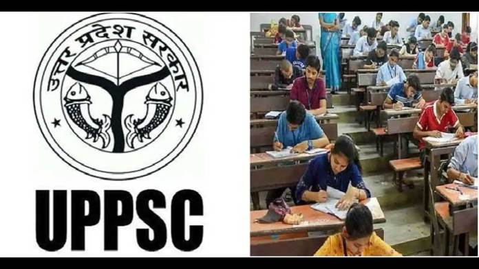 UPPSC New Exam Calendar 2021