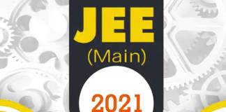 JEE Main Session 4 Result 2021 Declared