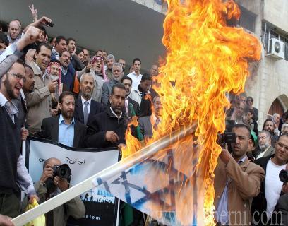 يوم غضب اردني نصرة لفلسطين ..شاهدوا الصور