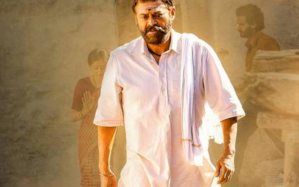 'Narappa' movie review: A faithful, frame-to-frame remake of 'Asuran'