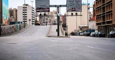 إغلاق البلاد بشكل كامل لمدة ثلاثة أيام في لبنان
