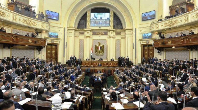 """""""البرلمان يدعم الصيادلة """" هاشتاغ يتصدر تويتر في مصر"""