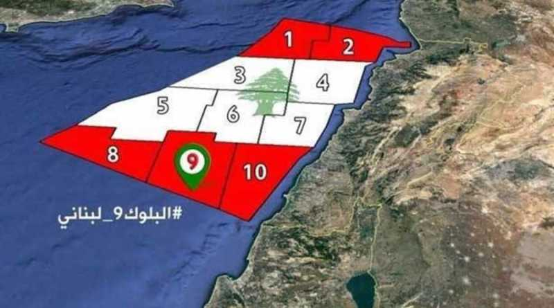 استئناف المفاوضات بين لبنان وإسرائيل لترسيم الحدود البحرية