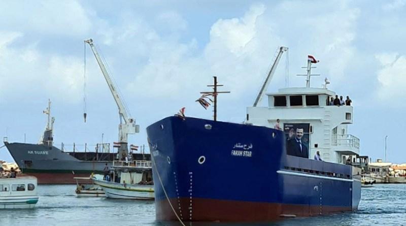 """""""فرح ستار"""" تصنيع أول سفينة سورية بخبرات وطنية.. في ميناء بانياس"""